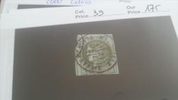 LOT 223764 TIMBRE DE FRANCE OBLITERE N�39 VALEUR 175 EUROS