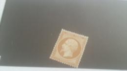 LOT 223766 TIMBRE DE FRANCE NEUF* N�21 VALEUR 2000 EUROS SIGNE CALVES