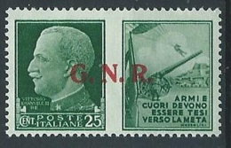 1944 RSI PROPAGANDA DI GUERRA 25 CENT VERONA MH * - ED834 - Propaganda Di Guerra