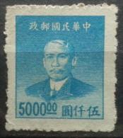 Chine - 1912-1949 Republiek
