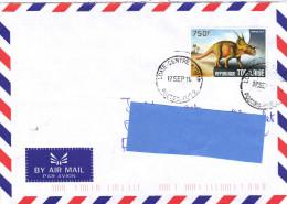 Z3] Enveloppe Cover Togo Faune Prehistorique Prehistoric Fauna - Timbres