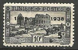 TUNISIE YVERT / MAURY  N� 203 NEUF** LUXE Sign� CALVES RR