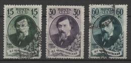 (O) Russia - USSR (1939) Yv. 749/51 - 1923-1991 URSS
