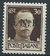 1944 RSI GNR VERONA 30 CENT MNH ** - ED853-7 - 4. 1944-45 Repubblica Sociale