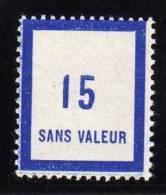 FRANCE FICTIF N° F104 ** Timbre Neuf Gomme D´origine Sans Trace De Charnière - TB - Finti