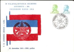 108.YUGOSLAVIA 1980 Day Of JNA Cover - 1945-1992 Socialist Federal Republic Of Yugoslavia
