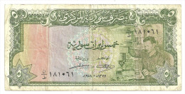 Syria 5 Pounds 1958 - Syria