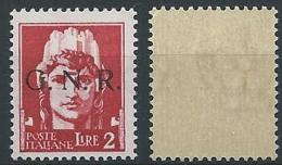 1944 RSI GNR BRESCIA 2 LIRE I TIPO MNH ** - ED859 - 4. 1944-45 Repubblica Sociale