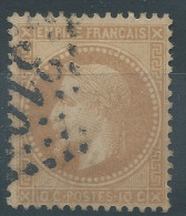 Lot N°26893    Variété/n°28B,  Oblit  GC, Filet SUD - 1863-1870 Napoleon III With Laurels