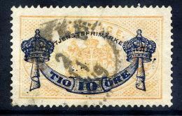 SWEDEN 1889 Official Stamp Surcharged 10 öre, Used.  SG O43, Michel Dienst 13 - Service