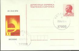 124.YUGOSLAVIA 1978 Tito 2 Postal Stationary Post Card And Cover - 1945-1992 Repubblica Socialista Federale Di Jugoslavia