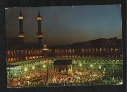 Saudi Arabia Picture Postcard Holy Kaaba Mecca Mosque Post Card - Saoedi-Arabië