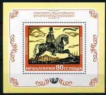 A07-38-8) Bulgarien - Michel Block 49 = 2344 - ** Posfrisch - Briefmarkenausstellung, Pferd, - Aufl. 42.000 - Bulgarije