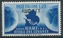 1951 TRIESTE A FIERA DI BARI MH * - ED876 - Ungebraucht