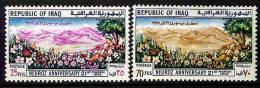 IRAQ 1972 Nowrooz Novrooz New Year Festival SC# 638 -39 SG # 1036 -37 MNH - Iraq