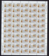 1975  Royal Canadian Legion Sc 680  MNH Complete Sheet Of 50   With Inscriptions - Full Sheets & Multiples