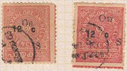 2 Diff., Types, Overprint 12c On 10 Ca, Service, Travancore Used, 1932 - Travancore