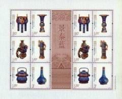 China 2013-9 Ancient Cloisonne Enamel Art Stamps Mini Sheet Lotus Flower Rooster Wine Porcelain - Porcelain