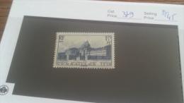 LOT 223911 TIMBRE DE FRANCE NEUF** N�379 VALEUR 45 EUROS
