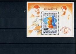 VIETNAM GESTEMPELD USED GEBRAUCHT OBLITERE  YVERT BF 68