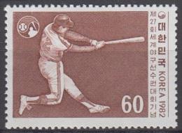 South Korea KPCC938 27th World Amateur Baseball Championship - Korea, South
