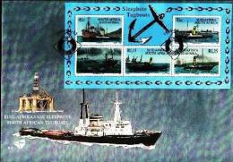 RSA, 1994, Mint First Day Cover Nr. 6-04ms, Tug Boats Block Ms23, SACCnr(s) - FDC