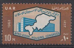 Egypte Mi.nr:184 Afro-Asiatischer Wohnungsbaukongress 1963 Neuf Sans Charniére / MNH / Postfris - Egypt