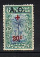 """RUANDA-URUNDI 38** Timbres du Congo Belge de 1918 surcharg�s """"A.O"""" - NEUFS"""