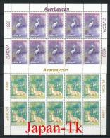 """ASERBAIDSCHAN  Mi. Nr. 442-443  Europa Cept """" Natur- Und Nationalparks"""" - 1999  -Kleinbogen -MNH - Europa-CEPT"""
