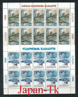 """GEORGIEN  Mi. Nr. 312-313  Europa Cept """" Natur- Und Nationalparks"""" - 1999  -Kleinbogen -MNH - Europa-CEPT"""