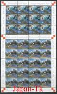 """KROATIEN  Mi. Nr. 498-499  Europa Cept """" Natur- Und Nationalparks"""" - 1999  -Kleinbogen -MNH - Europa-CEPT"""