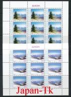 """MAKEDONIEN Mi. Nr. 162-163  Europa Cept """" Natur- Und Nationalparks"""" - 1999  -Kleinbogen -MNH - Europa-CEPT"""