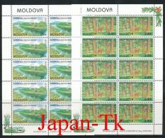 """MOLDAWIEN Mi. Nr. 305-306  Europa Cept """" Natur- Und Nationalparks"""" - 1999  -Kleinbogen -MNH - Europa-CEPT"""