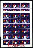 """GEORGIEN Mi. Nr. 318-319  Europa - """"Aufnahme Georgiens In Den Europarat"""" - 1999  -Kleinbogen -MNH - Europa-CEPT"""