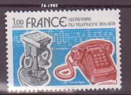 FRANCE N° 1905  NEUF SANS CHARNIERE - Nuovi