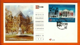 RSA, 1996, Mint First Day Cover Nr. 6-35,  Capex 96, Block 44,  SACCnr(s) - FDC