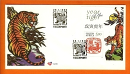 RSA, 1998, Mint First Day Cover Nr. 6-70, Year Of The Tiger, Block 67, SACCnr(s) - FDC