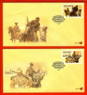 RSA, 1999, Mint First Day Cover Nr. 6-110+6-111,  Anglo-Boer War.,  SACCnr(s) - FDC