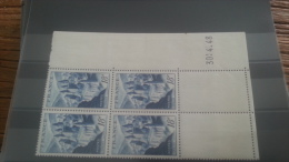 LOT 224026 TIMBRE DE FRANCE NEUF**