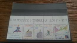 LOT 224065 TIMBRE DE FRANCE NEUF**