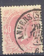4Jj151. :N° 34: D7: ANVERS(STATION) - 1869-1883 Léopold II