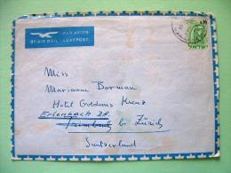 Israel 1963 Cover To Switzerland - Mosaic (overprinted 32 On 30 A) Zodiac Verseau Water Bearer - Israel