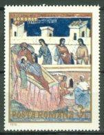 ROMANIA 1970: YT 2530 / Mi 2861, ** MNH - LIVRAISON GRATUITE A PARTIR DE 10 EUROS - Neufs