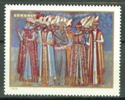 ROMANIA 1970: YT 2529 / Mi 2860, ** MNH - LIVRAISON GRATUITE A PARTIR DE 10 EUROS - 1948-.... Republics