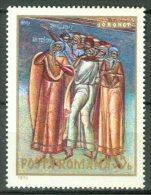 ROMANIA 1970: YT 2528 / Mi 2859, ** MNH - LIVRAISON GRATUITE A PARTIR DE 10 EUROS - Neufs