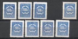 China Chine : (6068) Postage Due Série 1 SG D1459/67** Sauf D1462 (série Non Complète) - Ungebraucht