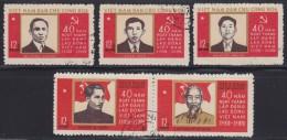 1485. Vietnam, 1970, 40 Years Of The Vietnam Workers' Party, Used - Viêt-Nam