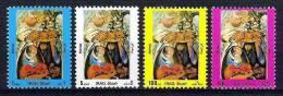 IRAQ IRAK SG# 1877 - 1880 Scott# 1405- 1408 1989 SET Value $130 MNH - Iraq