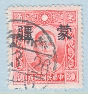 JAPANESE  OCCUP.  MENG  CHIANG   2N 39  Type  II  Perf  12 1/2  (o)  SECRET  MARK   No Wmk. - 1941-45 Chine Du Nord