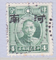 JAPANESE  OCCUP.  HONAN   3 N 2  Type  I  (o)   No Wmk. - 1941-45 Northern China